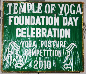About Us | Temple of Yoga